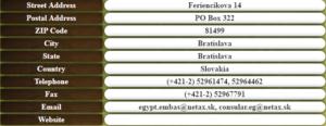 2 14 300x116 - السفارة المصرية