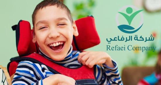 العلاج الطبيعي في التشيك للأطفال المصابين بالشلل الدماغي