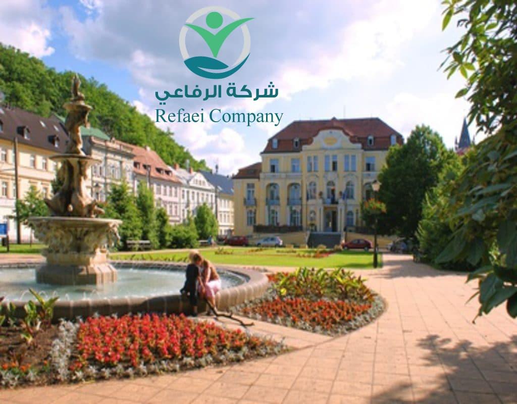 مصحة نوفي لازني للأطفال في التشيك