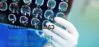 عوامل خطر الجلطة الدماغية